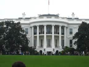 White House Back View