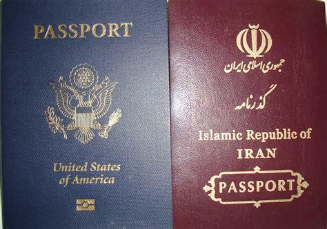 American Passport Iranian Passport