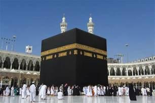 interieur de la mecque la grande mosqu 233 e de la mecque arabie saoudite