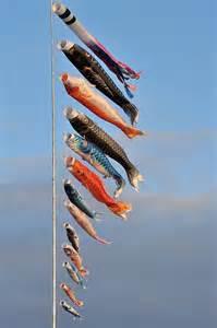 Japan Carp Streamer