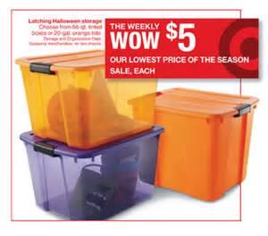 myscaryblog storage bins