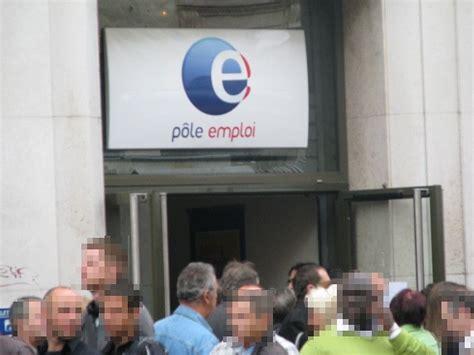 L'établissement public français pôle emploi est né de la fusion de l'anpe et des assedic en décembre 2008. Pôle Emploi Actualisation : Comment faire ? - MaDemarche.fr