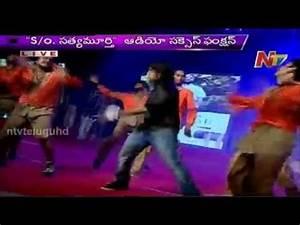 Super Machi Song Dance Performances at S/O Satyamurthy ...