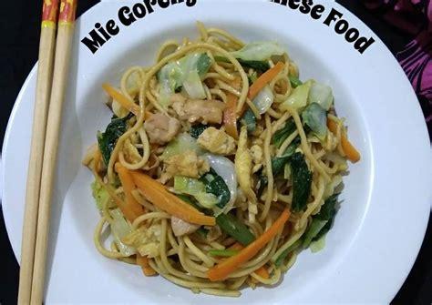 Soun goreng ala restoran bisa menjadi salah satu kreasi hidangan untuk keluarga di rumah. Resep Mie Goreng ala Chinese Food oleh Nathasya's Kitchen - Cookpad