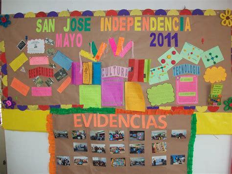 Supervisión Escolar Zona 83 Zongolica: PERIODICO MURAL