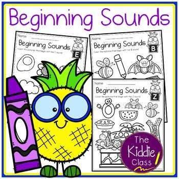 alphabet beginning sounds printables  images