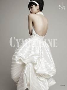 Robe De Mariée Originale : robe mari e originale courte ~ Nature-et-papiers.com Idées de Décoration