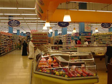 Lulu hypermarket Muscat Oman | David Lisbona | Flickr