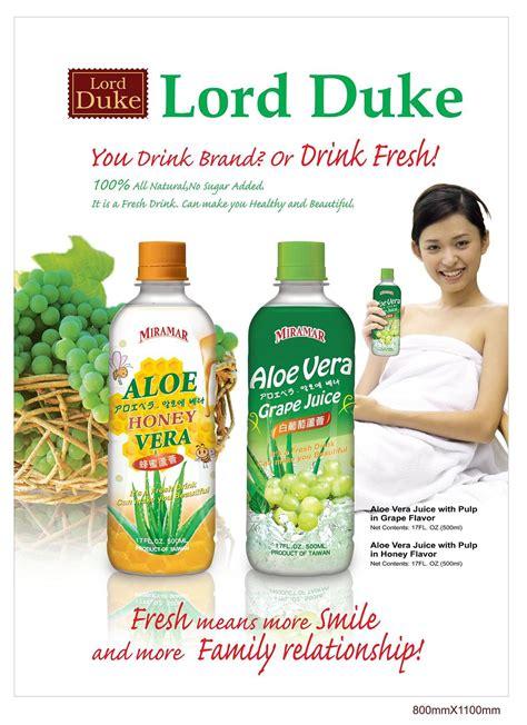ว่านหางจระเข้พร้อมดื่มในขวด PET - First Canned Food (Thai ...
