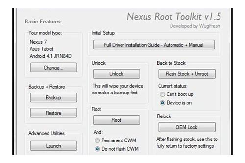download galaxy nexus toolkit