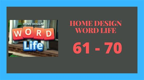 home design word life level   answers youtube