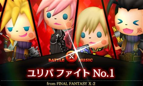 Theatrhythm Curtain Call Best Characters by Crunchyroll Quot Theatrhythm Curtain Call