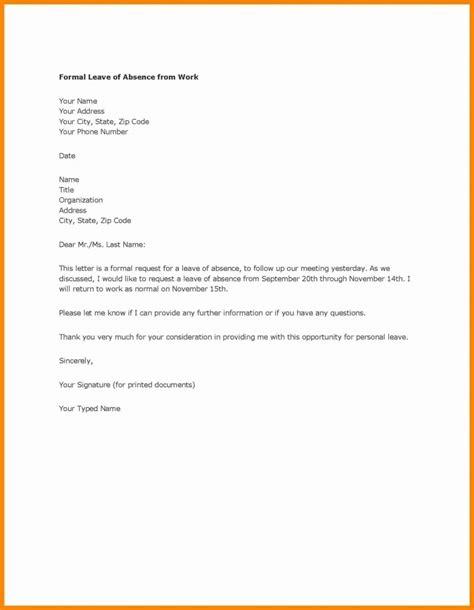 letter  transfer certificate financial request
