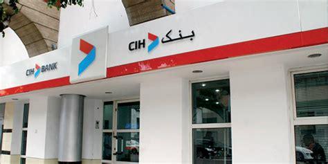cih siege casablanca la cih bank lance des services gratuits pour les jeunes de