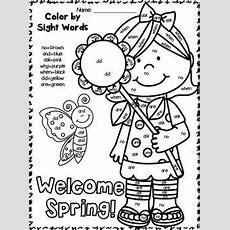 March Color By Sight Word  Abc's Of Kindergarten  Sight Words, Sight Word Coloring