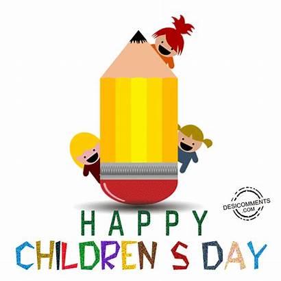 Children Happy Animated Childrens Whatsapp 3d Gurjeevan