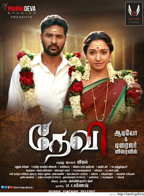 latest tamil movies mp3 songs free download 2018