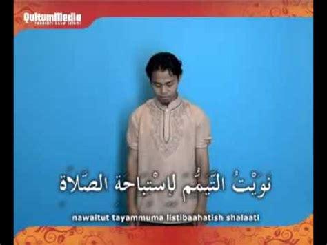 tata  tayamum youtube