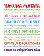Kim Bradica Design  8x10 or 11x14 Print of your choice  Rafflecopter      Disney Love Quotes And Sayings