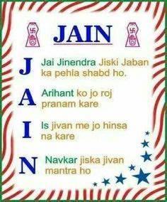 EVEN A KID GRAD... Jainism Scripture Quotes