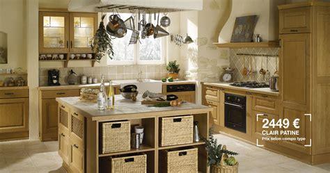 lapeyre cuisine domaine photo 16 20 clair patiné