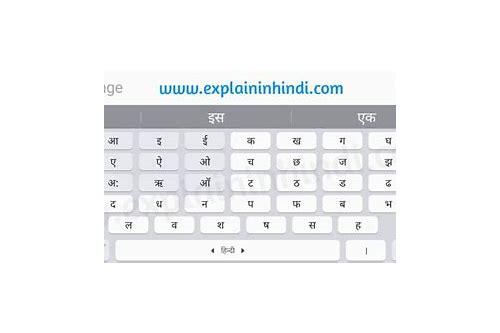 Samsung keyboard hindi language download :: taimuderstinc