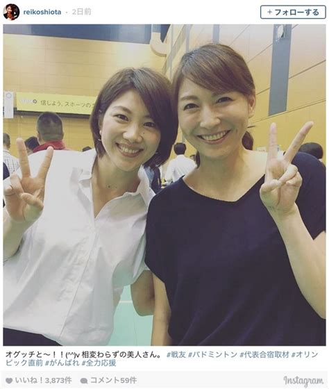 潮田 玲子 instagram