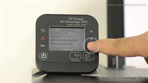 تحميل تعريف طابعة hp deskjet f4180 متعددة الاستخدام كامل الاصلى مجانا من الشركة اتش بى.تنزيل مجانا لوندوز 8 32 و64 بت ووندوز 7 32 و64 بت وماكنتوس. تحميل تعريف طابعة Hp Deskjet F4180 : Fixing a Carriage Jam ...
