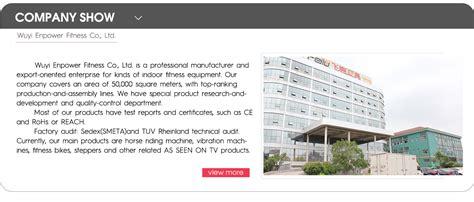 Wuyi Enpower Fitness Co., Ltd. - Massage Gun, Horse Riding