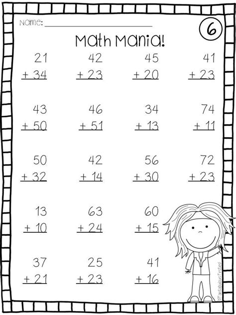 double digit addition  regrouping math fact