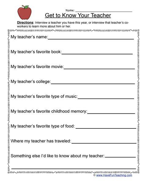 behavior management have fun teaching
