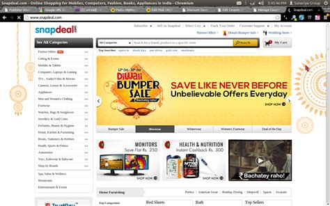 snapdeal coupons code for new user