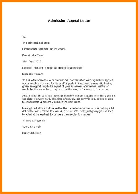 request letter  college principal sample college