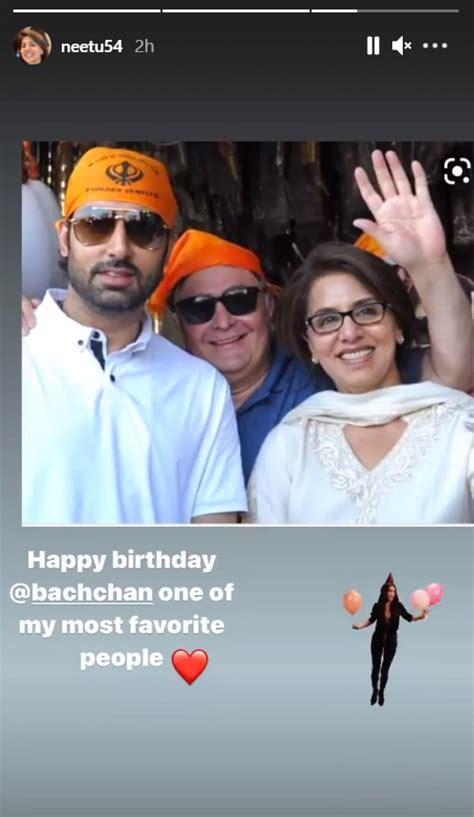katrina kaif  ajay devgn celebs  abhishek bachchan