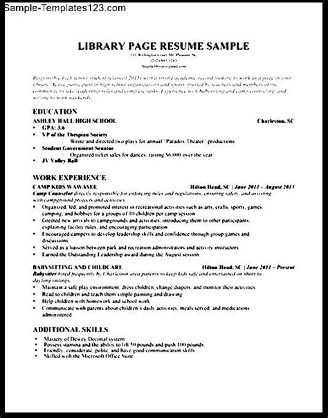 Qualifications Section Of Resume by Library Education Section Resume Sle Sle Templates