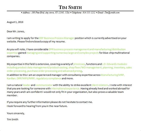 cover letter computer skills