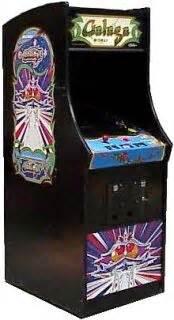 galaga arcade ign
