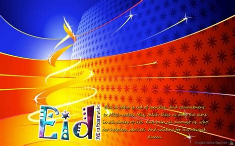 fashion mag animated eid cards pictures images love eid