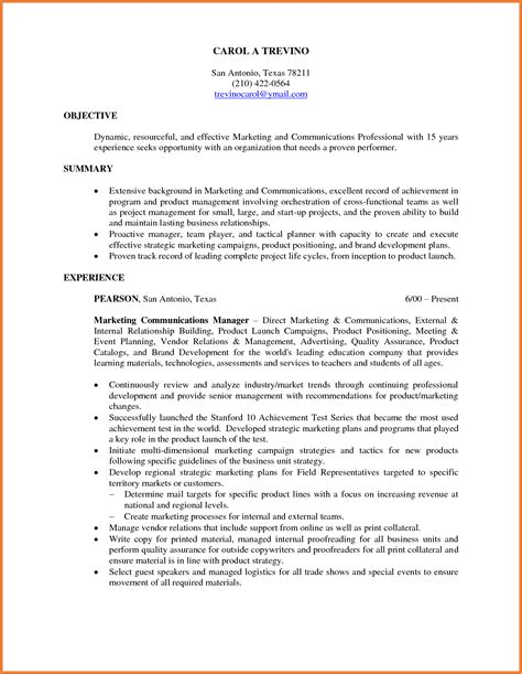 resume statement exles resume template easy http
