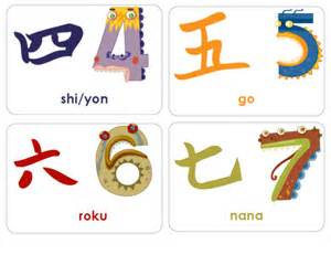 japanese numbers flashcards 4 7 kidspressmagazine