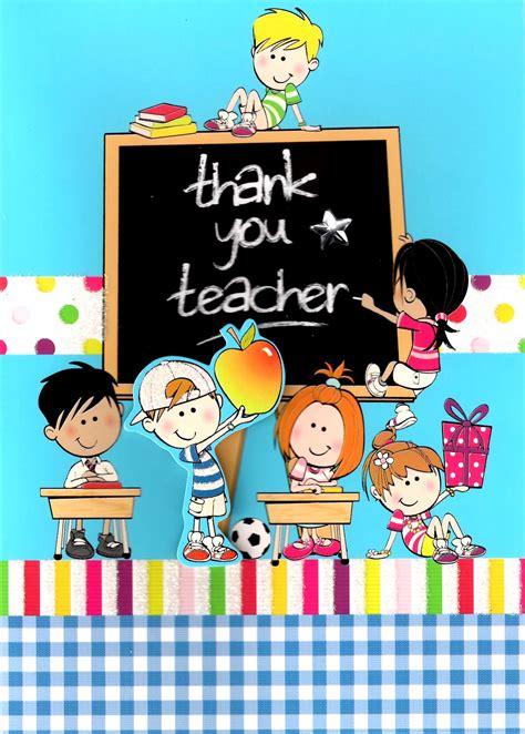 cute    teacher greeting card cards