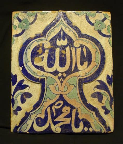 glazed islamic tile amd 283 for sale antiques