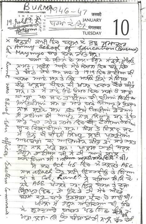 who is a mother essay describing a person essay my mother important