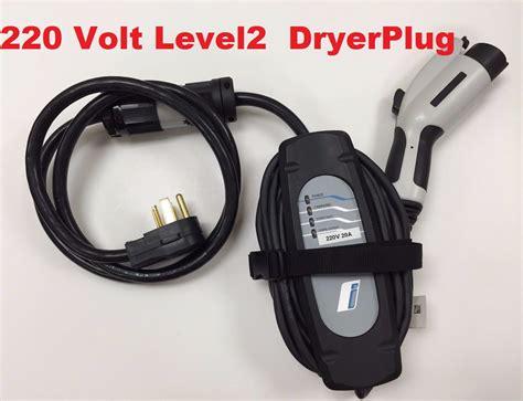 Bmw I3 I8 *level 2* Electric Car Battery Ev Charger Plug