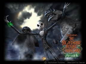Nightmare Before Xmas Christmas Tree Topper by The Nightmare Before Christmas Nightmare Before