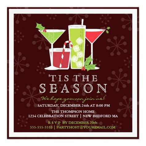 holly jolly christmas cocktail party invitation 5 25