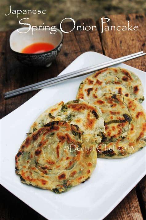 pancakes hervé cuisine japanese scallion leek pancake ala onions