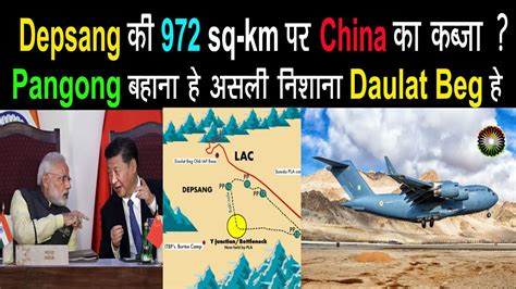 Why Despang Plains & Daulat beg oldi Airbase More ...