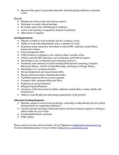 wellness coordinator description casa esperanza inc hiv outreach manager description