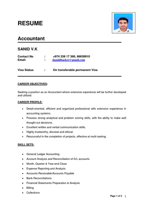 Best Curriculum Vitae Format by India 3 Resume Format Cv Format Best Resume Format